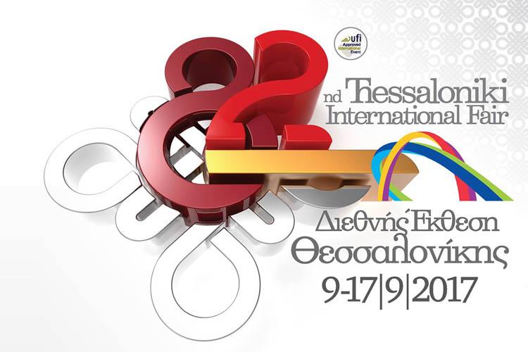 Thessaloniki Nemzetközi Vásár 2017